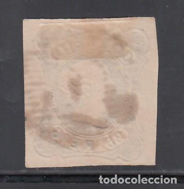 Sellos: PORTUGAL, 1853 YVERT Nº 2, D. Maria II. 25 r azul - Foto 2 - 231833410