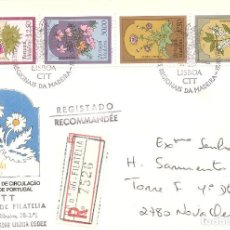 Sellos: SPD -FDC, MADEIRA, 1983, FLORES REGIONALES. Lote 235460440