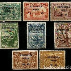 Sellos: 3 SERIES COLONIA PORTUGUESA TETE 1913. Lote 235857005