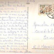 Sellos: PORTUGAL & LISBOA, PLAZA DEL COMERCIO, UN NUEVO PAÍS,REVOLUCIÓN,LISBOA A BEIRA MOZAMBIQUE 1975 (637). Lote 236080865