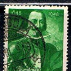 Sellos: ANGOLA - PORTUGAL // YVERT 305 // 1948 ... USADO. Lote 236447770