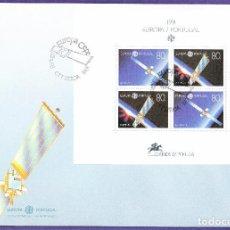 Sellos: SOBRE PRIMER DÍA 1991 EUROPA PORTUGAL CTT LISBOA CON BLOQUE DE 4. Lote 237560300