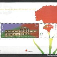 Sellos: SELLOS DE PORTUGAL AÑO 1999. HOJA BLOQUE Nº 153 CATÁLOGO YVERT NUEVA. Lote 238694900