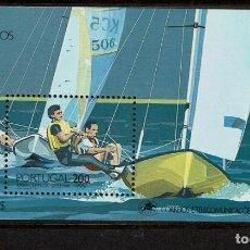Sellos: HOJITA DE JUEGOS OLÍMPICOS DE SEUL 1988 PORTUGAL DEPORTES. Lote 239444035