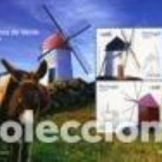Sellos: HB ** AZORES 2007, YT 34. Lote 241883530