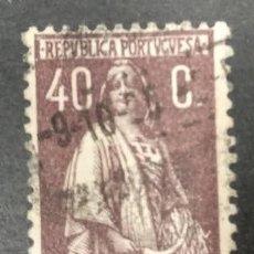 Sellos: PORTUGAL. Lote 244195245