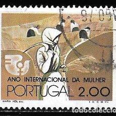 Sellos: PORTUGAL 1975. AÑO INTERNACIONAL DE LA MUJER. YT 1282. Lote 244402220