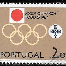 Sellos: PORTUGAL 1964. JUEGOS OLÍMPICOS TOKYO 64. DEPORTE. OLIMPIADAS YT 949. Lote 244403895