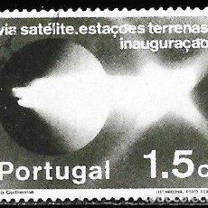Sellos: PORTUGAL 1974. ESTACIÓN DE SEGUIMIENTO SATÉLITES. ESPACIO YT 1214. Lote 244405115