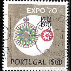 Sellos: PORTUGAL 1970. EXPOSICIÓN UNIVERSAL EXPO 70 OSAKA. YT 1086. Lote 244405685