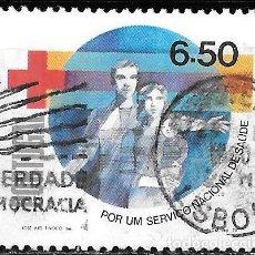 Sellos: PORTUGAL 1979. DÍA NACIONAL. CAMPAÑA PRO SERVICIO NACIONAL DE SALUD. YT 1445. Lote 244407355