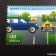 Sellos: PORTUGAL AÑO 2020. 40 ANIVERSARIO FONDO DE GARANTIA AUTOMOVILISTA. Lote 244616475