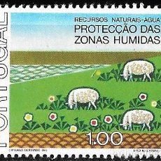 Sellos: PORTUGAL 1976. PROTECCIÓN MEDIO AMBIENTE. ANIMALES. OVEJA COMÚN. YT 1315 NUEVO. Lote 244750785