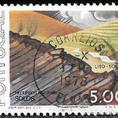 Sellos: PORTUGAL 1978. RECURSOS NATURALES. GEOLOGÍA. YT 1374. Lote 244753330