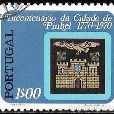 Sellos: PORTUGAL 1972. 200 ANIV. CIUDAD PINHEL. ESCUDO DE ARMAS. DENT. 12X12 1/2. YT 1144A. Lote 244754680