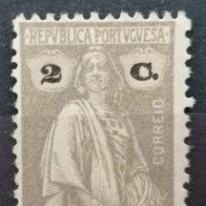 Sellos: 1922/6.GUINEE PORTUGUESA. CERES * MH( 21-248). Lote 252178645