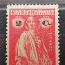 Sellos: 1914. LORENÇO MARQUES. (COL. PORTUGAL) .REAPER. 2C. *.MH (21-298 ). Lote 252654490