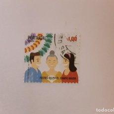 Selos: AÑO 2014 PORTUGAL SELLO USADO. Lote 254317320