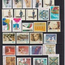Sellos: SELLOS PORTUGAL AÑO 1984 NUEVOS VER FOTOS VALOR CAT 63 EUROS. Lote 254818475