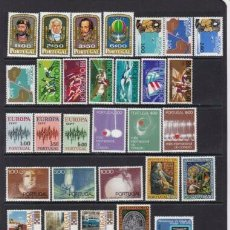 Sellos: SELLOS PORTUGAL AÑO 1972 NUEVOS VER FOTOS VALOR CAT 60 EUROS. Lote 254818685
