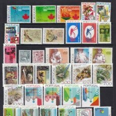 Sellos: SELLOS PORTUGAL AÑO 1976 NUEVOS VER FOTOS VALOR CAT 117 EUROS. Lote 254819195