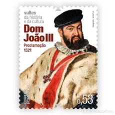 Sellos: PORTUGAL & ** FIGURAS DE LA CULTURA PORTUGUESA, 1271-1336 DON JOÃO III, PROCLAMACIÓN 2021 (76588). Lote 254987185