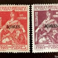 Sellos: PORTUGAL (AZORES) SELLOS DE RECARGO. 1915 MNG(FOTOGRAFÍA REAL). Lote 257276885