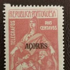 Sellos: PORTUGAL, SELLO DE IMPUESTO POSTAL 1915 MNG (FOTOGRAFÍA REAL). Lote 257278215