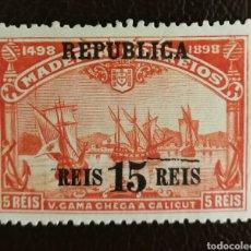 Sellos: PORTUGAL, AFINSA N°185 MNG 1911(FOTOGRAFÍA REAL). Lote 257279950