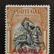 Sellos: PORTUGAL (AZORES) AÑO 1927 (FOTOGRAFÍA REAL). Lote 257281985