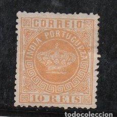 Sellos: INDIA PORTUGUESA .42B SIN GOMA,. Lote 257309160