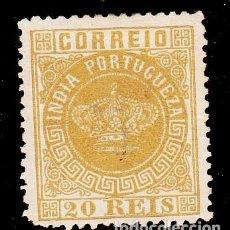 Sellos: INDIA PORTUGUESA .43A FALTA DIENTE SIN GOMA,. Lote 257309810