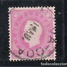 Sellos: INDIA PORTUGUESA 127B USADA,. Lote 257313885