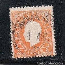 Sellos: INDIA PORTUGUESA 130B USADA,. Lote 257315065
