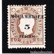 Sellos: MOZAMBIQUE .54 SIN GOMA,. Lote 257430025
