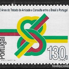 Sellos: PORTUGAL. YVERT Nº 1975 NUEVO. Lote 257912830