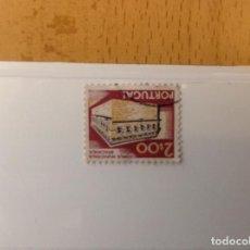 Sellos: SELLOS DE PORTUGAL NUM.1231. Lote 262684915