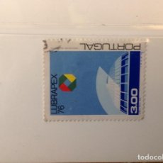 Sellos: SELLOS DE PORTUGAL NUM.1319. Lote 262686180
