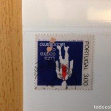 Sellos: SELLOS DE PORTUGAL NUM.1339. Lote 262686355