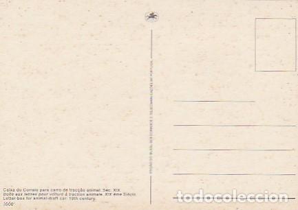 Sellos: Portugal & Maxi, 100 Años del Museo CTT, Caja de Piedra del Correo General, Lisboa 1978 (4674) - Foto 2 - 262785015