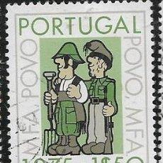 Sellos: PORTUGAL YVERT 1252. Lote 262786920