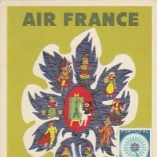 Sellos: PORTUGAL & MAXI, CEPT EUROPA, AIR FRANCE, LA RED MÁS GRANDE DEL MUNDO, LISBOA 1964 (13). Lote 262813125