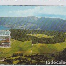 Sellos: PORTUGAL & MAXI, RECURSOS NATURALES, AGUA,VALLE DE LAS SIETE CIUDADES, SÃO MIGUEL, AZORES 1976 (31). Lote 262813700