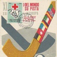 Sellos: PORTUGAL & MAXI, CAMPEONATO DEL MUNDO DE HOCKEY PATINES, PALACIO DE DEPORTES, PORTO-MILÁN 1955-1956. Lote 262814305