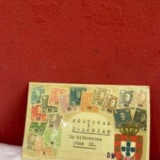 Sellos: COLECCION SELLOS PORTUGAL Y COLONIAS 10 SELLOS DIFERENTES . VER FOTOS. Lote 263658485