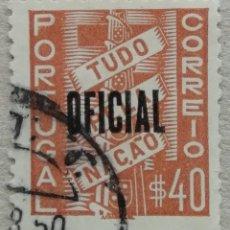 Sellos: 1938. PORTUGAL. SERVICIO OFICIAL NÚMERO 1. SELLO ORIGINARIO DE 1935. USADO.. Lote 263730070