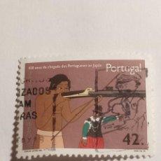 Sellos: SELLO MUNDIAL PORTUGAL. Lote 267691044