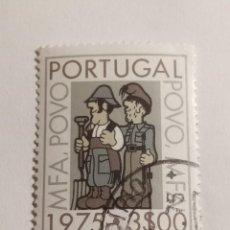 Sellos: SELLO MUNDIAL PORTUGAL. Lote 267691099