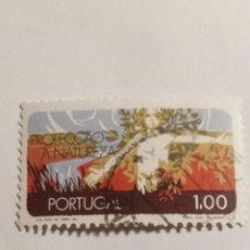 Sellos: SELLO MUNDIAL PORTUGAL. Lote 267691159