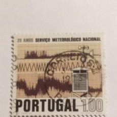 Sellos: SELLO MUNDIAL PORTUGAL. Lote 267691184